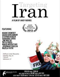 Targeting-Iran-Film-Poster-3_3x100