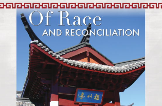 Of Race and Reconciliation